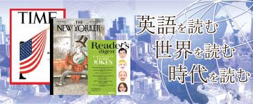 お得人気海外雑誌