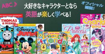 海外クラフト雑誌 ビーズ